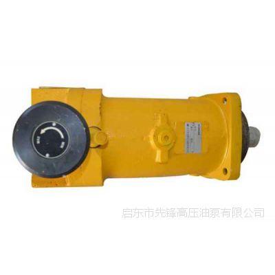 a7v117斜轴柱塞泵