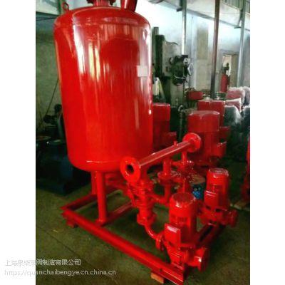 供应XBD3.8/39-150L-220B室内消火栓泵 自动喷淋泵 价格