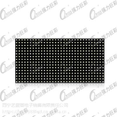 青海西宁艺盛蓉实时LED显示器大屏幕厂家价格