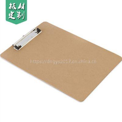 创意A4文件夹 写字板夹书写垫板木质文件夹办公夹子密度板合同夹本垫