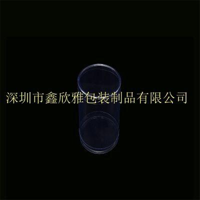 深圳定做 PVC透明服饰包装筒 塑料制品卷边透明圆筒定制