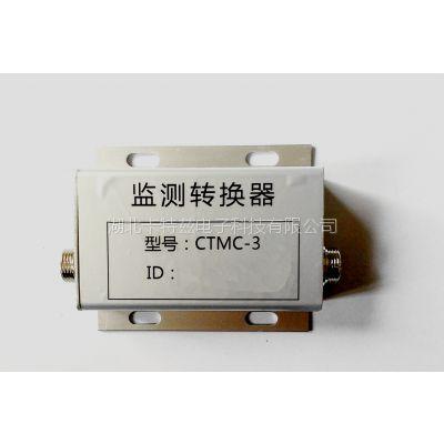 湖北卡特兹CTMC-3重卡刹车鼓温测控系统
