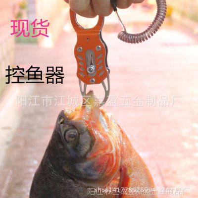现货 太空铝控鱼器 控鱼钳 抓鱼器取鱼钳 304路亚钳 户外工具