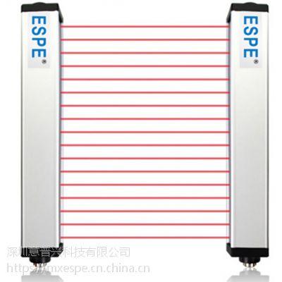 深圳ESCL红外对射探测器光电传感器测量光幕厂家直销