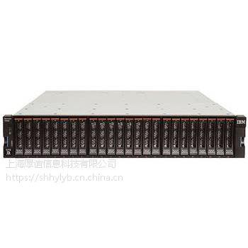 IBM磁盘阵列(存储) V5000(2078-24c)