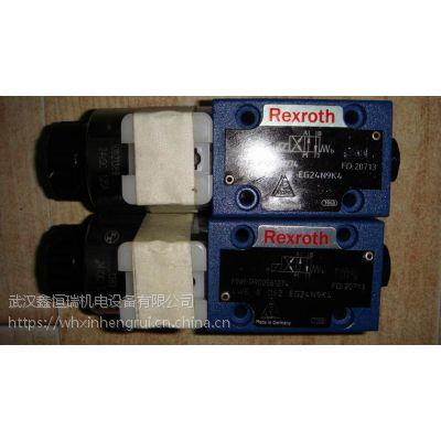 4WE6GA62/EG24N9K4力士乐电磁阀武汉代理商