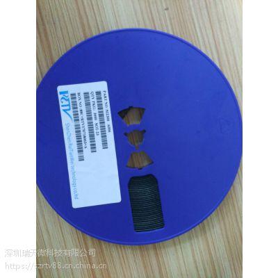 DW02/SGMICRO 其他IC 厂家代理销售