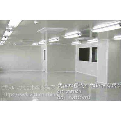 武汉洁净室设计、洁净室规划