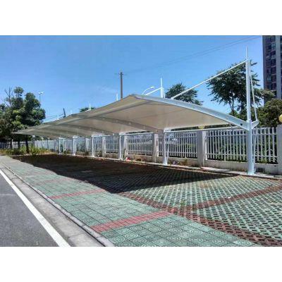 膜结构停车棚 制作 安装 厂家 世恩车棚18905899617