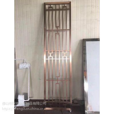 不锈钢钛金花格 镜面隔断厂家安装价格