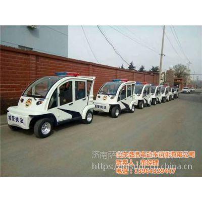 唐山电动巡逻车、山东益高(图)、6座电动巡逻车多少钱