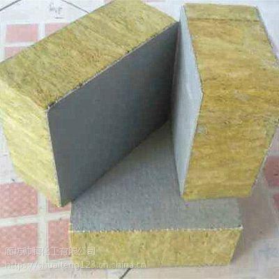 帅腾--外墙岩棉复合板 岩棉厂家 管道保温专用