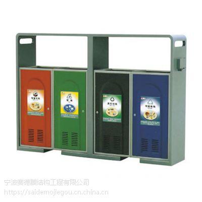 台州供应环卫垃圾桶,金属垃圾桶(H236)