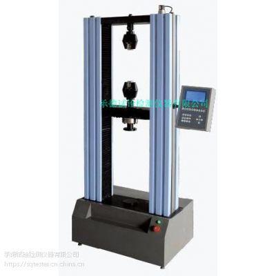 地膜拉伸负荷直角撕裂负荷断裂伸长率试验机薄膜拉伸试验机