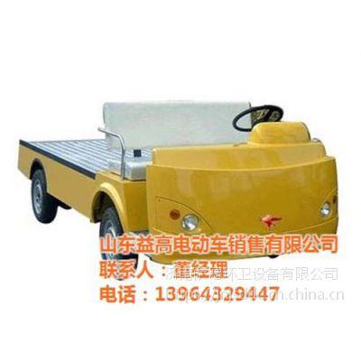 天津新能源电动货车、电动货车、山东益高(在线咨询)
