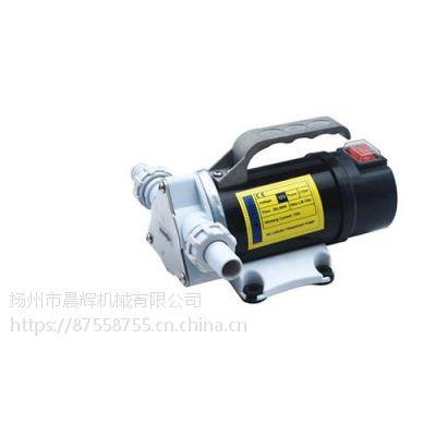 扬州晨辉机械(图),直流化工泵报价,灌云直流化工泵