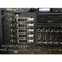 【戴尔供应】电脑台式机办公电脑