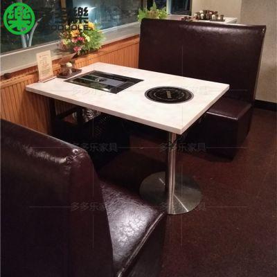 韩国烤肉桌哪里有卖 韩式无烟自助烧烤店餐桌椅批发