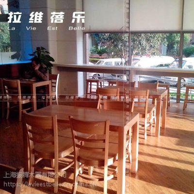 供应拉维蓓乐简约星巴克桌椅 咖啡厅沙发椅子 甜品店椅子 烘焙店实木椅