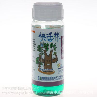 大树营养液浓缩液 改善树木长势 快活林营养液浓缩液【厂家】