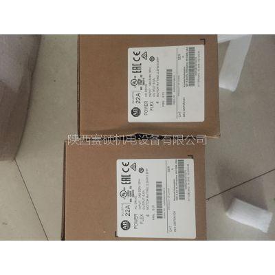 AB罗克韦尔PowerFlex 4M交流变频器22F-D6P0N103