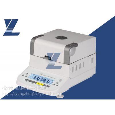 扬州中朗供应ZL-2058塑料颗粒水份快速测定仪