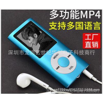 四代mp4 1.8屏 4代有屏插卡音乐播放MP4 插卡批发mp4