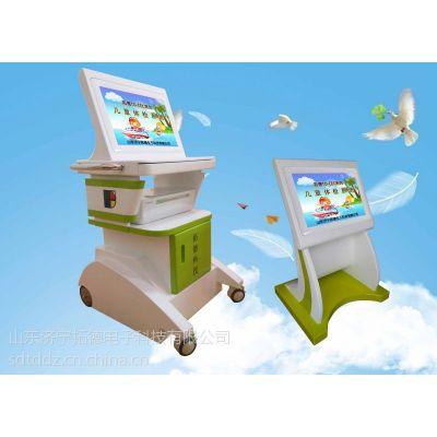 拓德科技全自动婴儿一站式智能体检机儿童体检系统厂家