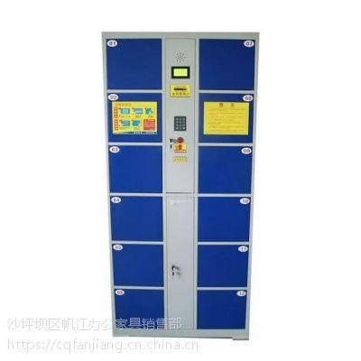 重庆存包柜厂家、电子存包柜、支持定制,订购热线:15023628518