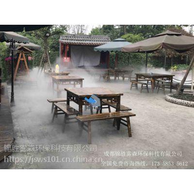 花园餐厅雾效造景/水雾降温/园林餐厅人造冷雾景观/供应重庆四川室外降温设备