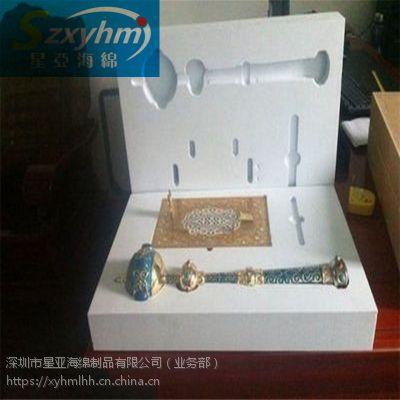 定制电子烟EVA海绵内衬 耳机电子产品包装盒