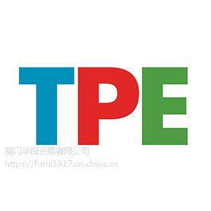 TPE2019年美国电子烟展-中国历届组团单位