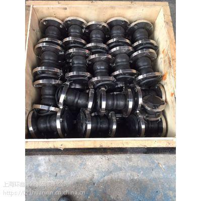 一线品牌上海橡胶接头 品质保障DN65耐酸碱 304法兰 KST-F
