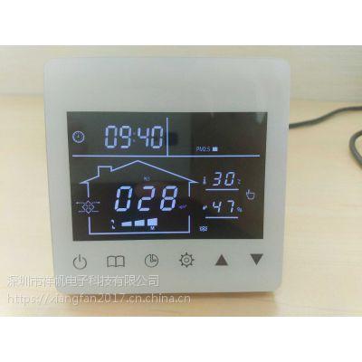 触摸智能新风控制器 pm2.5 wifi远程控制 换气 多种风速