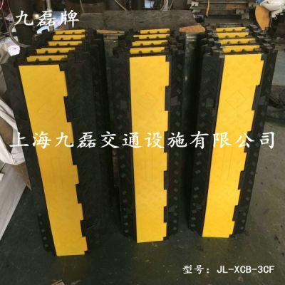 地面电缆过线桥,九磊牌电缆过线桥,JL-XCB-3CF三孔电缆过线桥
