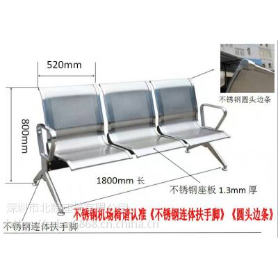 深圳北站候车厅排椅