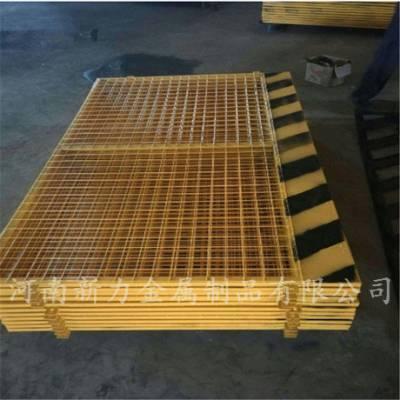 施工钢材基坑护栏 工地建筑防护网 临边围栏 可定做规格 颜色警示醒目 河南新力