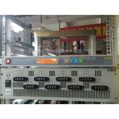 供应新威(neware)笔记本电池容量测试仪 BTS-20V6A/3A 定制加工生产