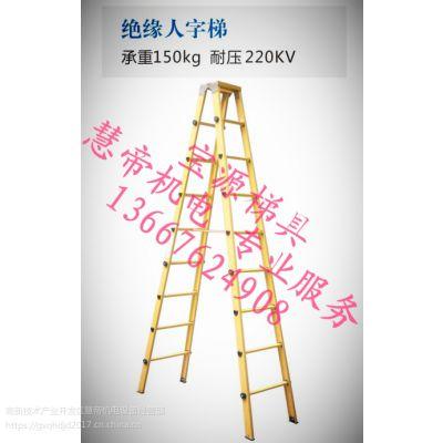 3.5米绝缘单梯电力维修爬高梯电工梯安全梯绝缘耐压梯玻璃钢梯子电工梯绝缘梯工程梯