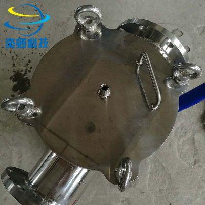 篮式过滤器 可定制吊环快开式 不锈钢304材质 管道过滤器 毛发收集器