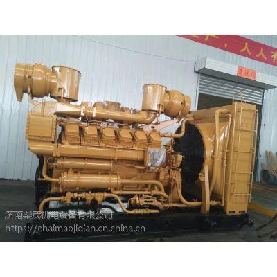 882KW济柴Z12V190B柴油发动机 1000KW济南柴油机G12V190ZL1发电机组A12V