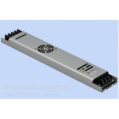 创联电源A-300CB-12,12V300W 超薄灯箱电源