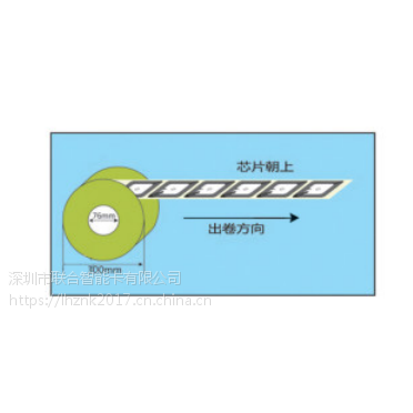 NFC图书标签 图书标签 标签