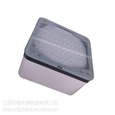 GFD5160LED防爆油站灯30w50w60w80w多颗/单科led高亮加油站灯