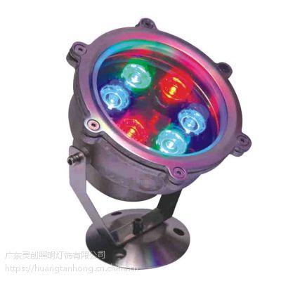 广西桂林外控LED水底灯厂家 工程品质 双重防水质量有保障-灵创照明
