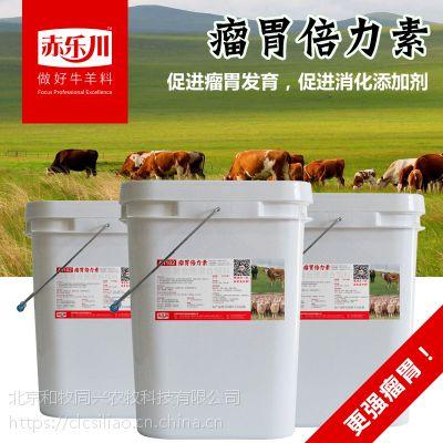 肉牛催肥剂 育肥牛催肥饲料添加剂