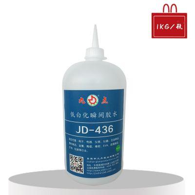 广东通用型快干胶水九点塑料粘金属透明强力瞬间胶水生产厂家