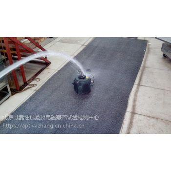 北京IP防护等级认证机构