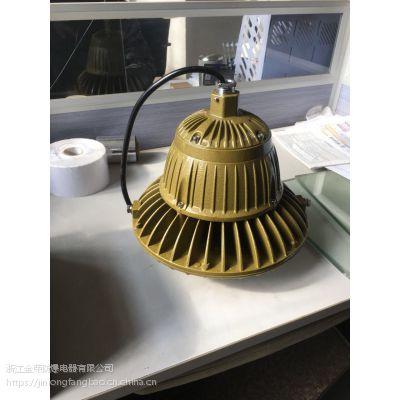 金荣BAD85-LED50/60/70/80/90/100W护栏式、壁式、吊杆工厂车间用