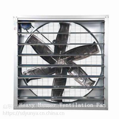 养殖场养鸡场通风降温1530重锤风机降温风机